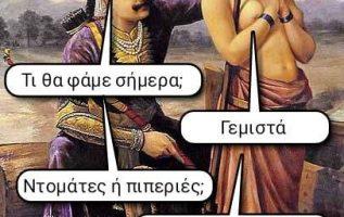 Μιμίδιο από Dimitris Mamaras www.gintonic.gr 5