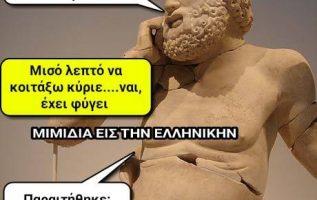 www.gintonic.gr 5