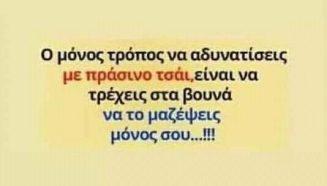 www.gintonic.gr 9