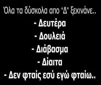 www.gintonic.gr 7