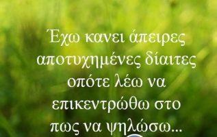 www.gintonic.gr 6