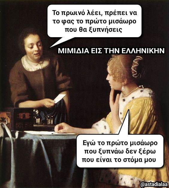 www.gintonic.gr 1