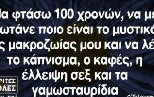 ΕΙΣΑΙ ΘΕΑ Κ ΠΡΟΣΚΥΝΩ Νικολ Γκοντικουλη ΜΟΥΥΥΥ!!!!! 4