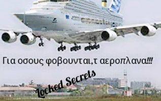Καλό μας ταξίδι!!! 4