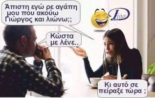 α ρε Κωτσο 3