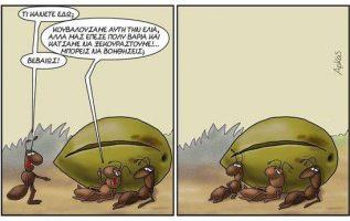 ναι βοηθάει τους τεμπέλιδες!!!!! 3
