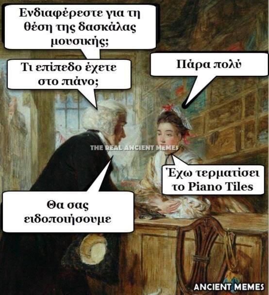 1760 Χιουμοριστικά αρχαία memes, Θα σας ειδοποιήσουμε 1