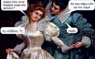 1211 Σαρκαστικά, χιουμοριστικά αρχαία memes 4