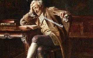 1844 Σαρκαστικά, χιουμοριστικά αρχαία memes 3