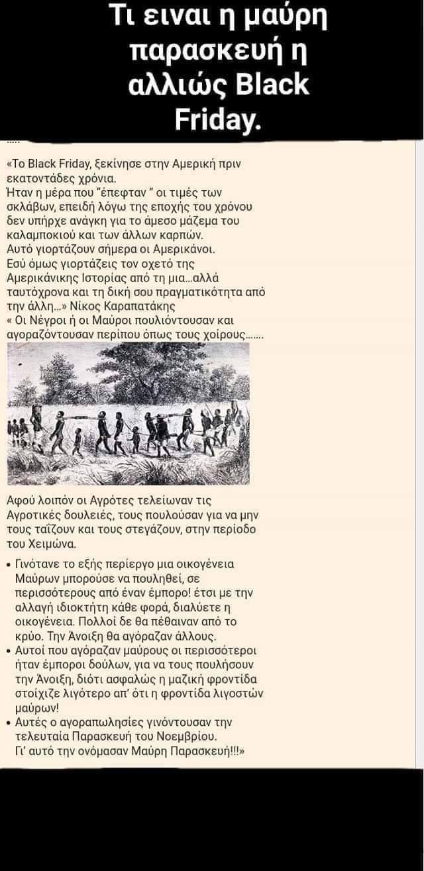 1917 Σοφά αποφθέγματα για την ζωή 1
