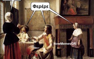 1955 Σαρκαστικά, χιουμοριστικά αρχαία memes 4