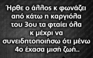 Dimitrios Loumis>Καλησπέρα στην παρέα. 5