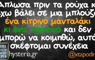#xtapodina 2