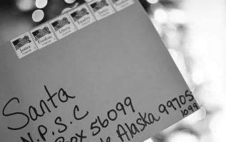 """""""Αγαπητέ Άγιε Βασίλη, το μόνο που θέλω είναι…"""" ….""""δύσκολο γράμμα""""… Τι… 5"""