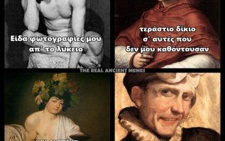 2231 Σαρκαστικά, χιουμοριστικά αρχαία memes 4