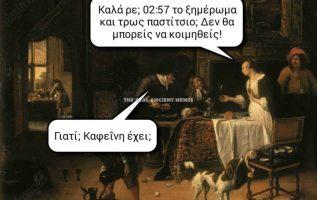 2907 Σαρκαστικά, χιουμοριστικά αρχαία memes 3