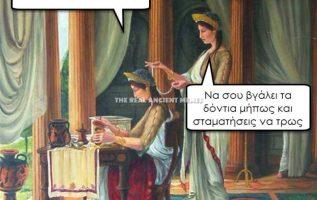 3451 Σαρκαστικά, χιουμοριστικά αρχαία memes 2
