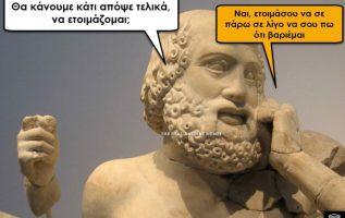 3228 Σαρκαστικά, χιουμοριστικά αρχαία memes 6