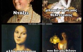 3537 Σαρκαστικά, χιουμοριστικά αρχαία memes 4