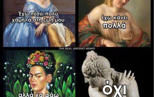3242 Σαρκαστικά, χιουμοριστικά αρχαία memes 5