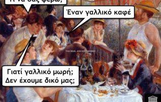 3732 Σαρκαστικά, χιουμοριστικά αρχαία memes 5