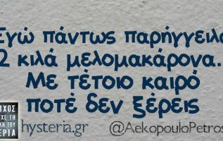 #AekopouloPetros 2