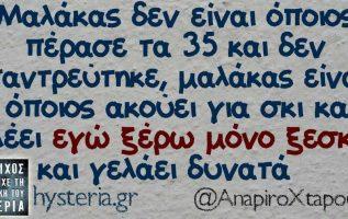 #AnapiroXtapodi 2