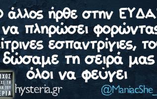 #ManiacShe_s 5