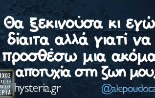 #alepoudocat 5