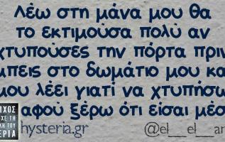 #el__el__ant 4
