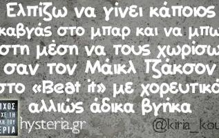 #kiria_kouli 2