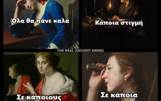#pick_of_the_day Meme by Χρύσα Αναστοπούλου 4