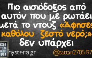 #tattan27051975 9