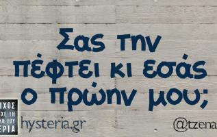 #tzenak 4