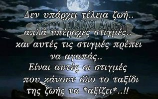 Καλό βράδυ!!! 3