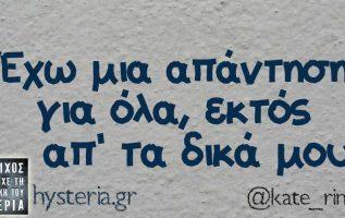 #kate_rinq 4