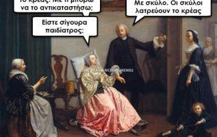 5985 Σαρκαστικά, χιουμοριστικά αρχαία memes 4