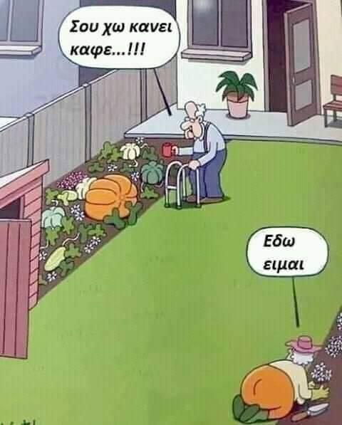 6145 Αστεία σκίτσα, έξυπνο χιούμορ 1
