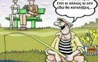 6116 Αστεία σκίτσα, έξυπνο χιούμορ 5