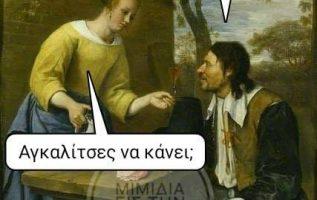 6218 Σαρκαστικά, χιουμοριστικά αρχαία memes 6