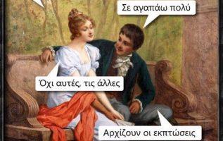 11551 Σαρκαστικά, χιουμοριστικά αρχαία memes 2