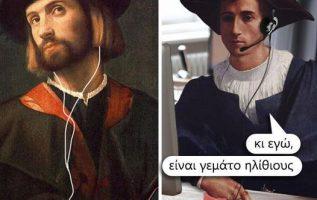 11122 Σαρκαστικά, χιουμοριστικά αρχαία memes 4