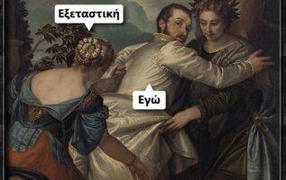 7902 Σαρκαστικά, χιουμοριστικά αρχαία memes 7