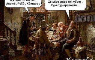 8416 Σαρκαστικά, χιουμοριστικά αρχαία memes 5