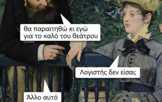 7745 Σαρκαστικά, χιουμοριστικά αρχαία memes 5