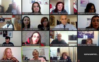 Με μεγάλη επιτυχία πραγματοποιήθηκε η διαδικτυακή συνάντηση εργασίας με τίτλο: «... 4
