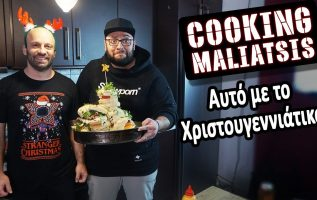 Cooking Maliatsis - 141 - Αυτό με το Χριστουγεννιάτικο