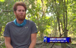 James: η ομάδα έπρεπε να μου πει μπράβο  | Survivor | 07/03/2021