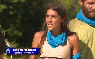 Survivor 2021 | Άννα Μαρία: δεν θα μοιραστούμε τις προμήθειες με τους Chris & Αλέξη | 14/02/2021