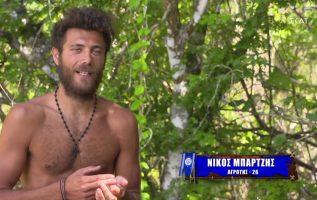 Survivor 2021 | Νίκος: ο Παππάς τα λέει αυτά για να φέρει κοντά τον Chris | 14/02/2021